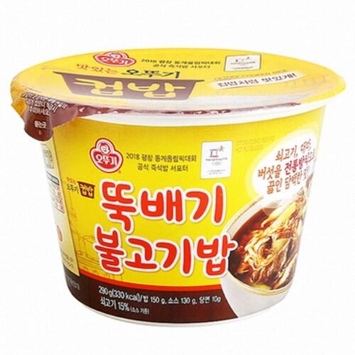 오뚜기 맛있는 오뚜기 컵밥 뚝배기 불고기밥 290g (4개)_이미지