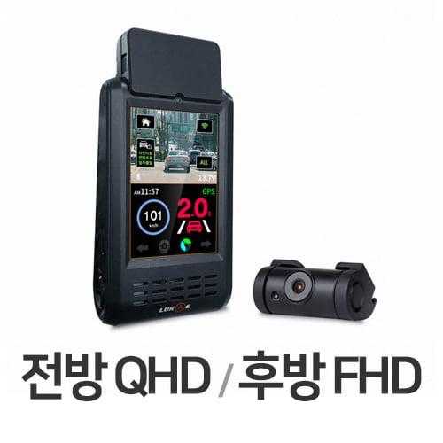 큐알온텍 루카스 K-900 QD 기본형 2채널(64GB)