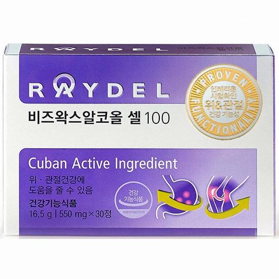 레인보우앤네이처 레이델 비즈왁스알코올 셀100 30정(1개)