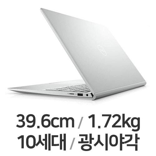 DELL 인스피론 15 5501 DN5501-UB01KR (SSD 256GB)_이미지