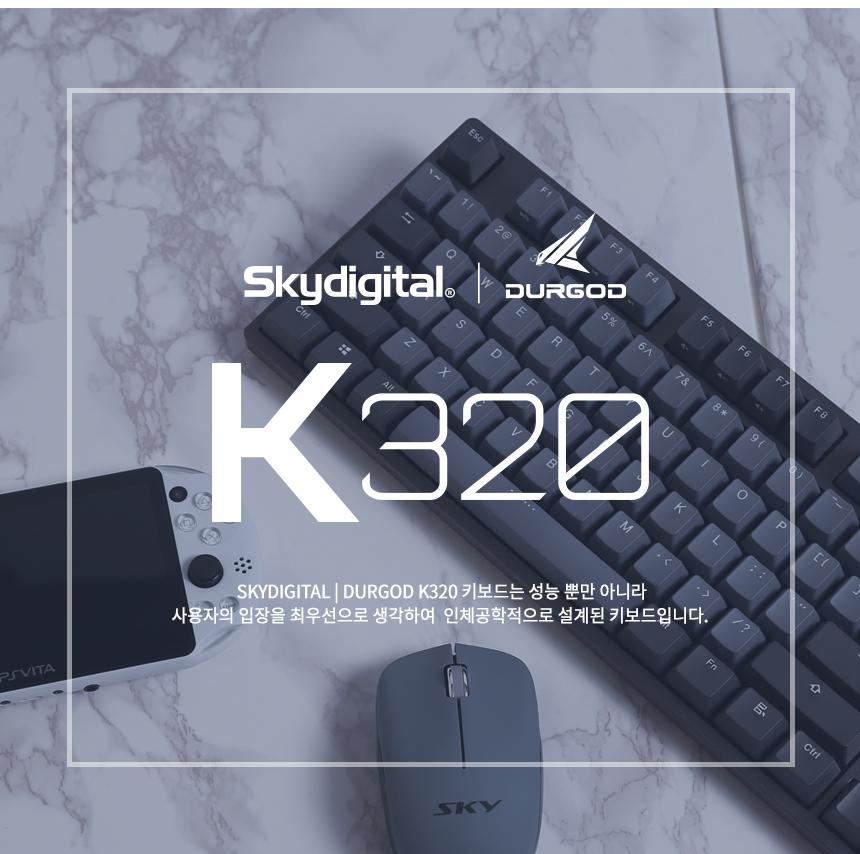 DURGOD TAURUS K320 한영 PBT 기계식 키보드(스페이스 그레이, 저소음 적축)