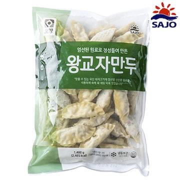 사조대림 오양 왕교자만두 1.4kg