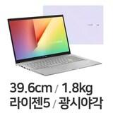 ASUS 비보북 S15 M533IA-BQ163 (SSD 512GB)