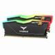 TeamGroup T-Force DDR4-3000 CL16 Delta RGB 패키지 서린 (32GB(16Gx2))_이미지