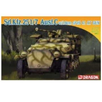 DRAGON 1/72 Sd.Kfz.251/7 Ausf.C Pionierpanzerwagen w/2.8cm sPzB 41 AT Gun