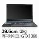 한성컴퓨터  TFG156W (SSD 120GB)_이미지