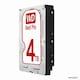 Western Digital WD RED Pro 7200/128M (WD4002FFWX, 4TB)_이미지