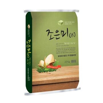 명품마켓  조은미 20kg (1개)