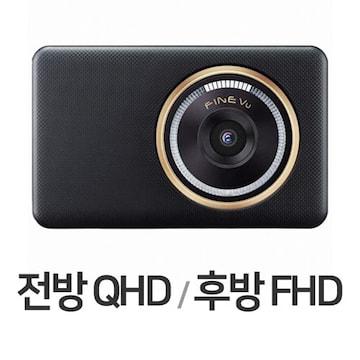 파인디지털 파인뷰 X2020 2채널(32GB, 무료장착)