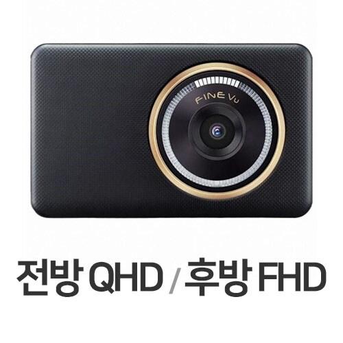 파인디지털 파인뷰 X2020 2채널 (32GB, 무료장착)_이미지