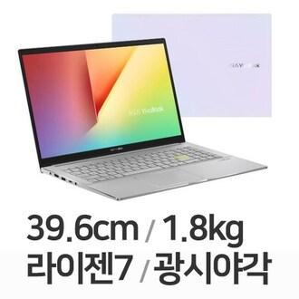 ASUS 비보북 S15 M533IA-BN298 (SSD 512GB)_이미지