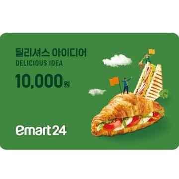 이마트위드미 기프티카드 (1만원)
