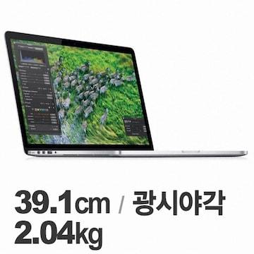 APPLE 맥북프로 MJLQ2KH/A(SSD 256GB)