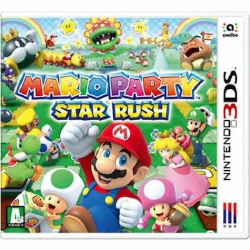 Nintendo 마리오 파티 스타 러시 3DS