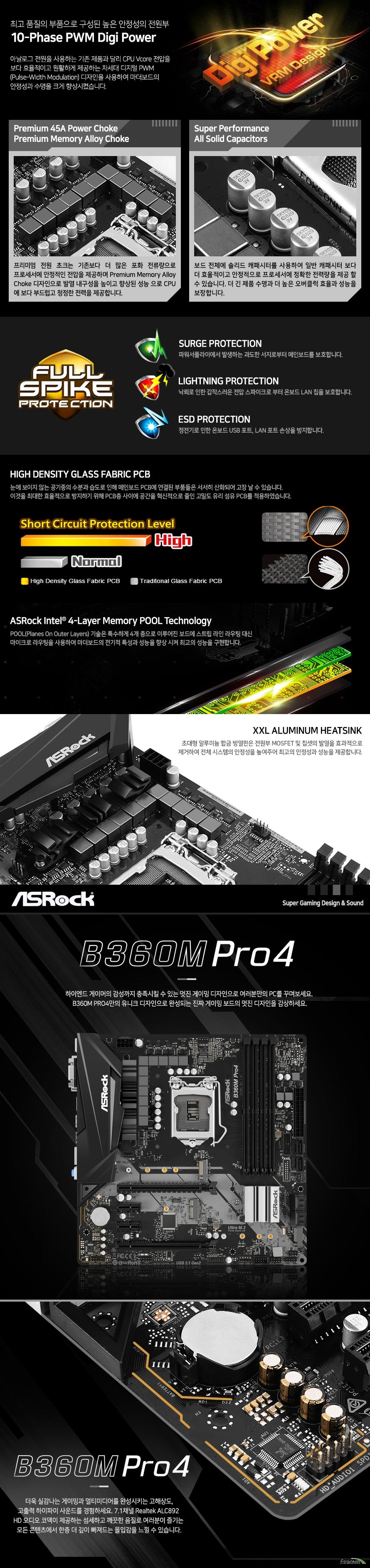 ASRock  B360M PRO4 에즈윈