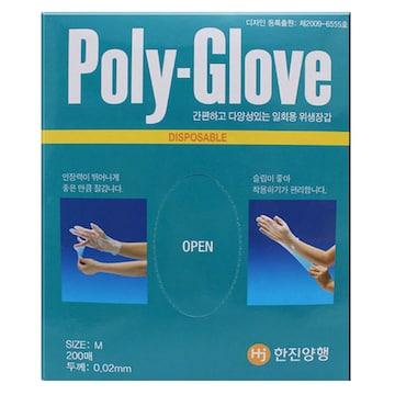 한진양행 Poly Glove 200매(1개(200매))