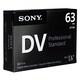 SONY DVM63PS 6mm (1개)_이미지