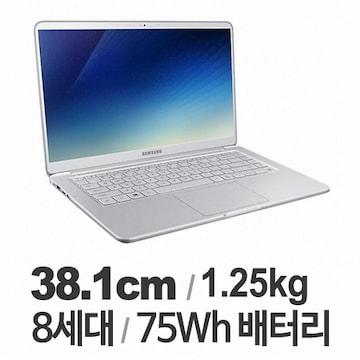 삼성전자 2018 노트북9 Always NT900X5T-K716A (기본)