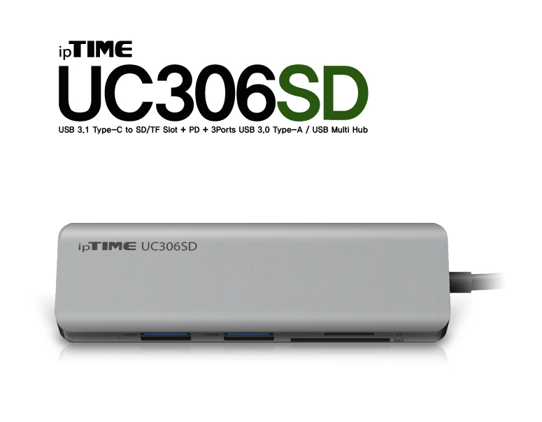 EFM ipTIME UC306SD (6포트/USB 3.0 Type C)