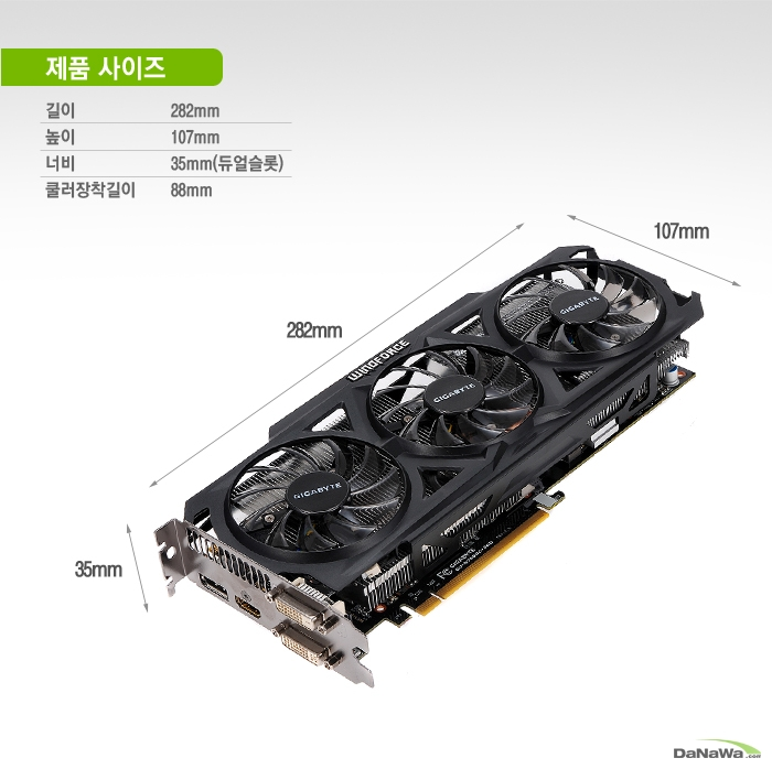 GIGABYTE 지포스 GTX 760 UDV OC D5 2GB WINDFORCE METAL의 제품 사이즈