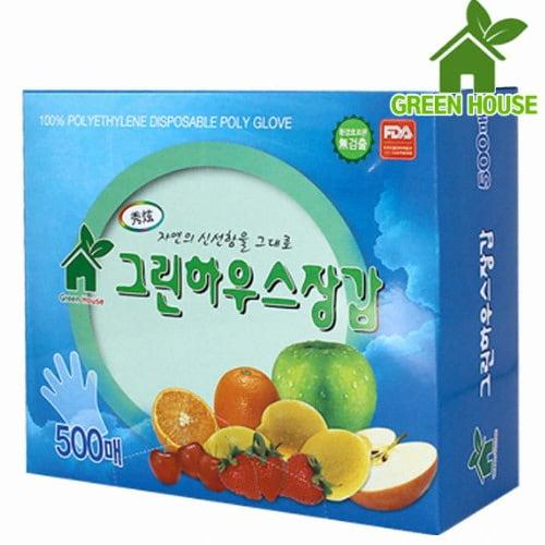 삼진  그린하우스 위생장갑 500매 (2개(1000매))_이미지