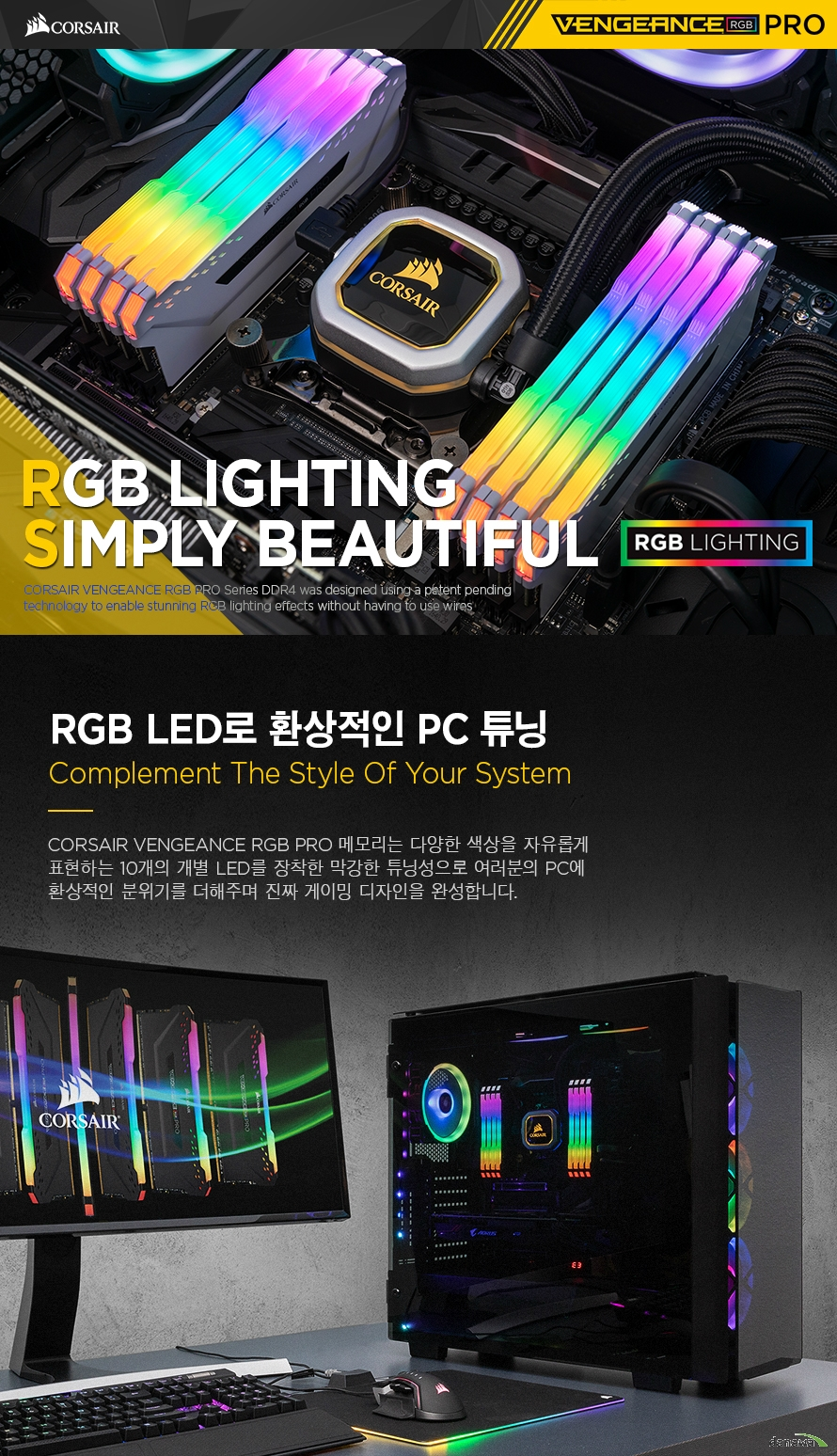 CORSAIR  DDR4 32G PC4-25600 CL16 VENGEANCE PRO RGB BLACK INTEL (16Gx2)