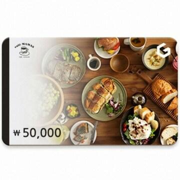 카페마마스 기프티카드(5만원)