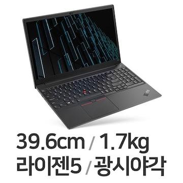레노버 씽크패드 E15 G3-20YJ0000KD WIN10 16GB램