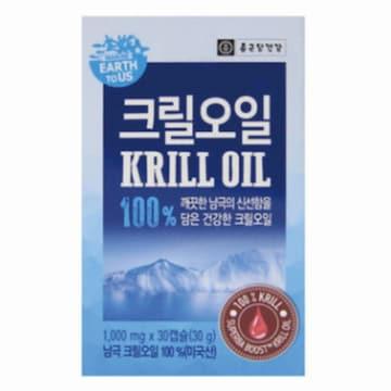 종근당건강 어스투어스 크릴오일 100% 30캡슐 (12개)