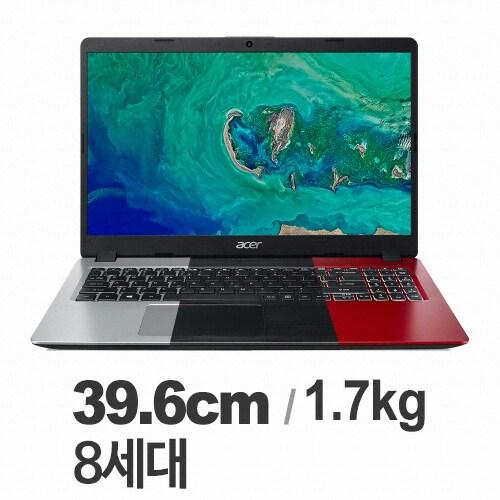 ACER 아스파이어 A515-52 체인져 (1TB)_이미지