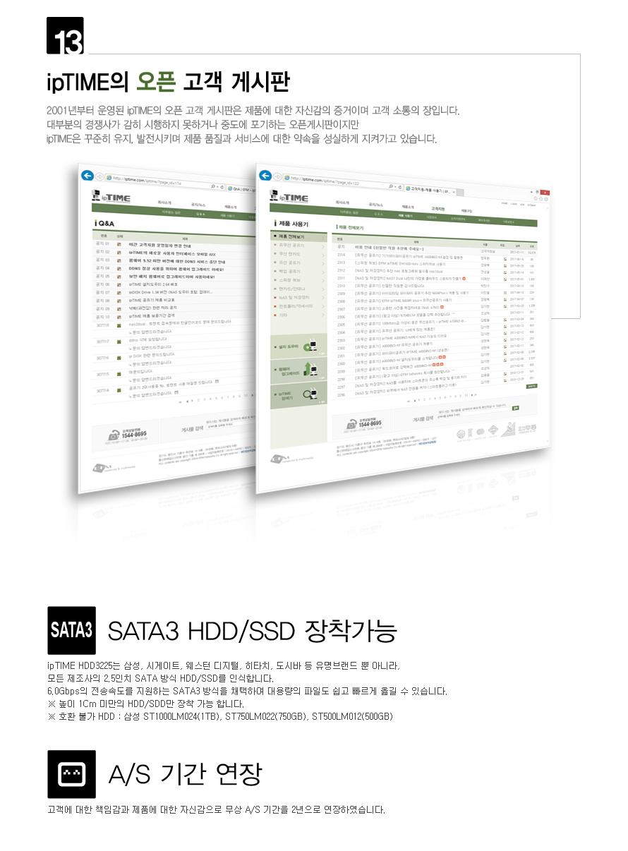 hdd3225_sale_09.jpg