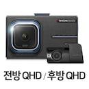 QXD5000 2채널 커넥티드 프로 + 보조배터리 패키지