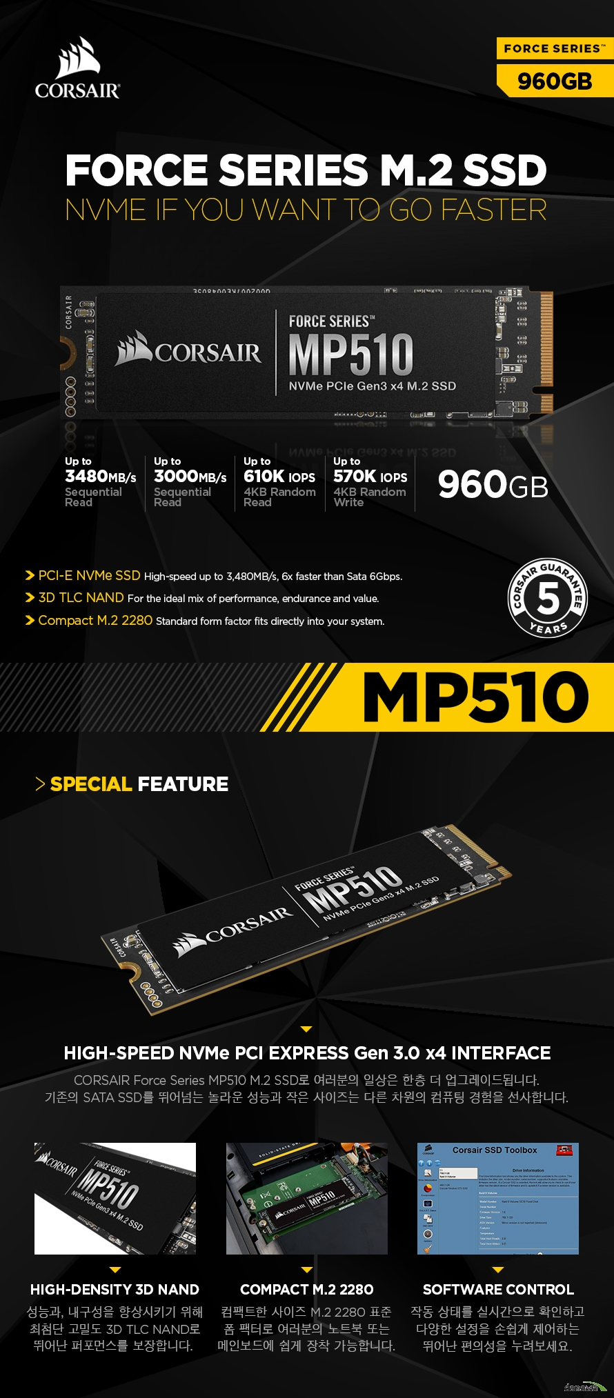 CORSAIR  Force Series MP510 M.2 2280(960GB)