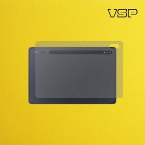 뷰에스피 갤럭시탭S7 플러스 12.4 옐로우 카본 전신 보호필름 (액정 1매)_이미지
