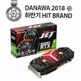 이엠텍 XENON 지포스 RTX 2070 TURBO JET OC D6 8GB