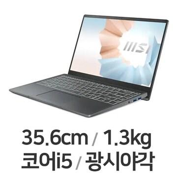 MSI 모던시리즈 모던14 B11M-i5 카본 그레이 (SSD 512GB)_이미지