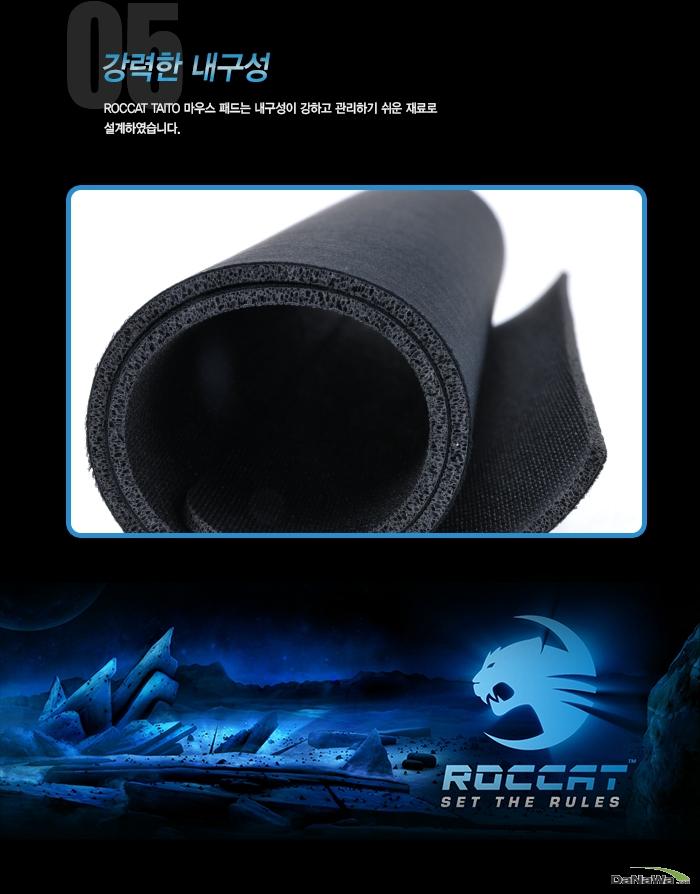 ROCCAT TAITO MID SIZEㅣ3MM 제품 특징 5
