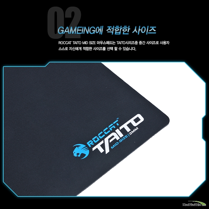 ROCCAT TAITO MID SIZEㅣ3MM 제품 특징 2