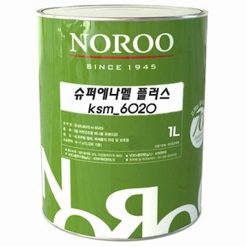노루페인트 슈퍼에나멜 플러스 2종 2급 페인트(1L)