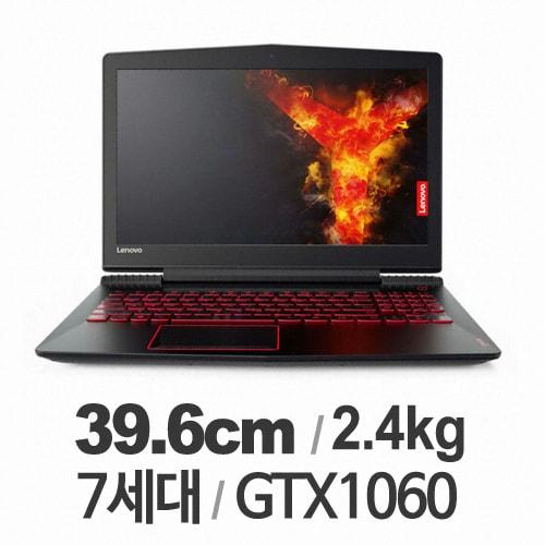 레노버 LEGION Y520-15IKB Extreme 1060 (SSD 128GB)_이미지