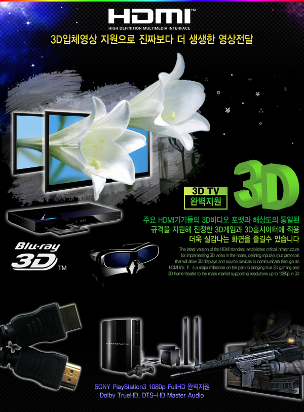강원전자 NETmate HDMI 1:8 분배기 HDCP (HS-2318FS)