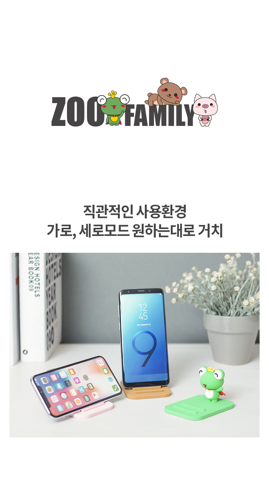 7NC  깜찍 청개구리 스마트폰 거치대
