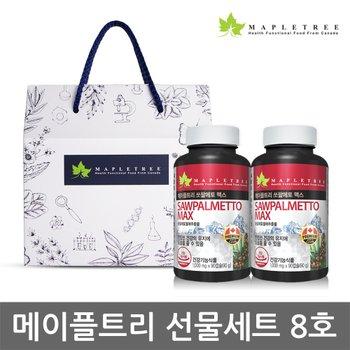 메이플트리 쏘팔메토 맥스 90캡슐 2개입 건강선물세트 8호(1개)