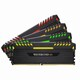 CORSAIR  DDR4 64G PC4-24000 CL15 VENGEANCE RGB (16Gx4)_이미지