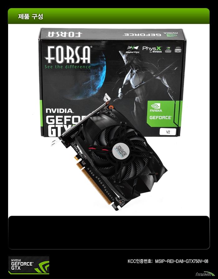 FORSA 지포스 GTX750 V2 D5 1GB 구성품