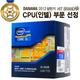 i5 3550 + Gigabyte GA-