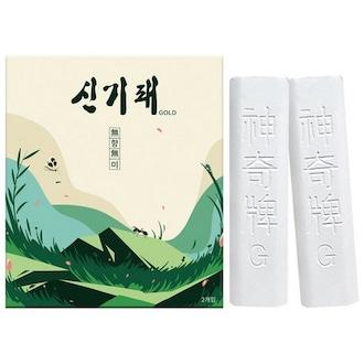 메디미 신기패 골드 2개입 (1개)_이미지