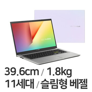 ASUS 비보북15 X513EA-BQ031 (SSD 256GB)_이미지
