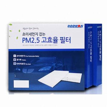 두원  PM2.5 고효율필터 S01 (3개)