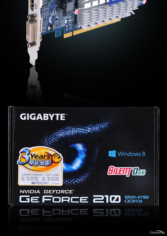 GIGABYTE 지포스 G210 D3 1GB Silent 0dB 제품 패키지 디자인